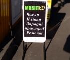 shtender_rostovaya figura.jpg