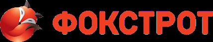 Логотип Фокстрот