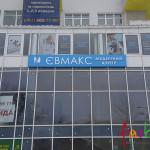 производство световых панелей в Киеве