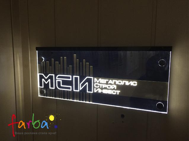 тонкие световые панели продажа киев
