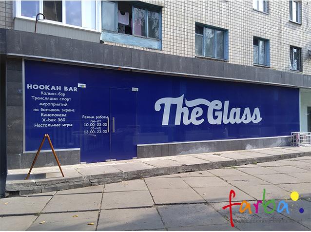Оклейка витрин перфорированой пленкой Киев
