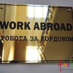 Таблички фасадные золото зеркальное Киев