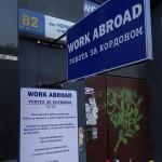 Торцевая вывеска Киев, бюджетная вывеска