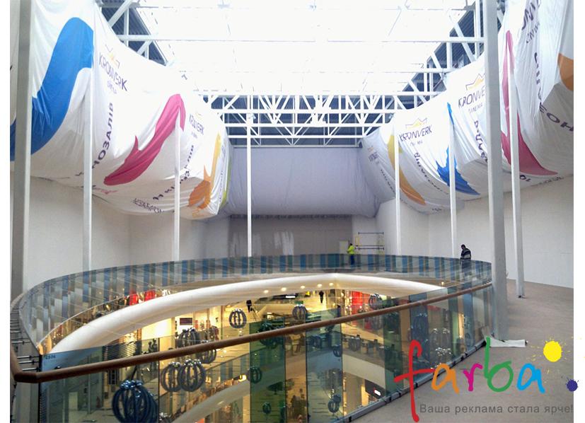 Шторы из баннера для торгового центра Sky Mall