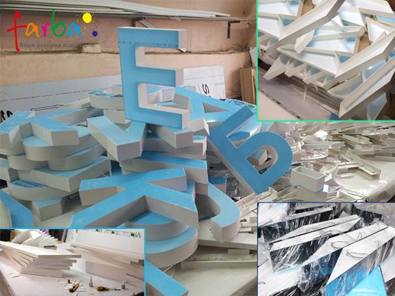Изготовление объемных букв на заказ. Они склеиваются из акрила и пластика и комплектуются внутренней подсветкой с помощью диодов.