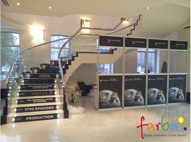 Комплексное брендирование пленкой Оракал лестницы и промо конструкций. Наклейки изготовлены по подготовленному макету и нанесены на соответствующие плоскости.