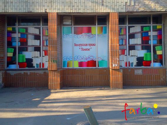 Витрина магазина, забрендирована с использованием наклеек на пленке Оракал, напечатанных на интерьерном принтере с последующим покрытием защитной ламинацией и поклейкой на оконное стекло.