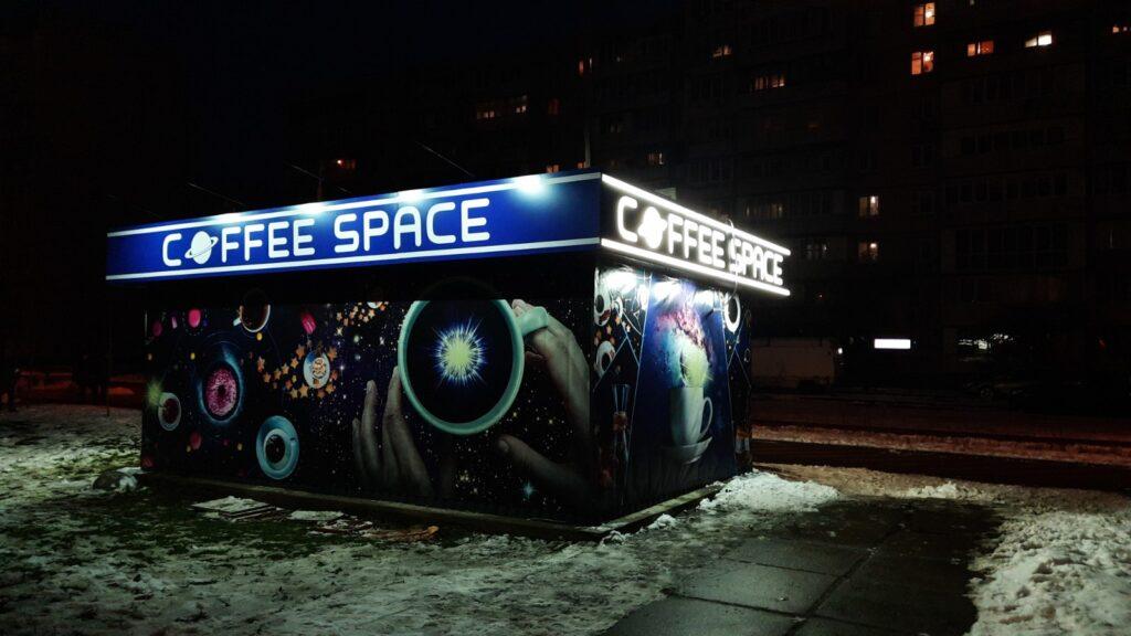 Для брендирования киоска по продаже кофе использован литой баннер с широкоформатной печатью. С помощью саморезов он закреплен на стенах, полностью их закрывая.