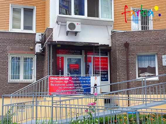 Рекламное оформление входной группы магазина с использованием продукции с цветной печатью. На окнах нанесены наклейки на дверях график работы, на перилах баннер с информацией, который закреплен с помощью пластиковых хомутов.