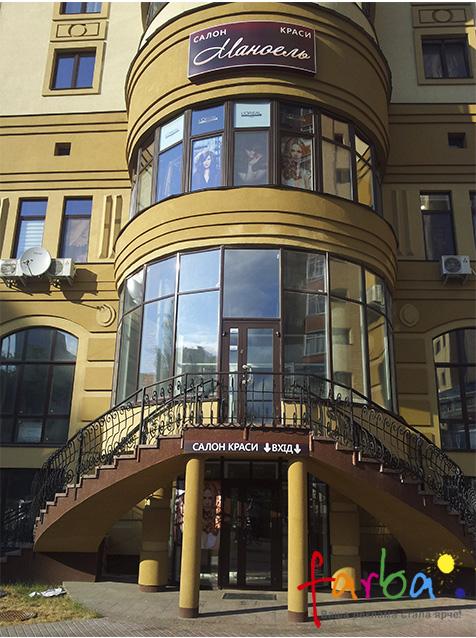 Лайтбокс для салона красоты, расположенный на фасаде здания на уровне третьего этажа. Форма короба сделана таким образом, чтобы идеально подошла под радиус фасада.