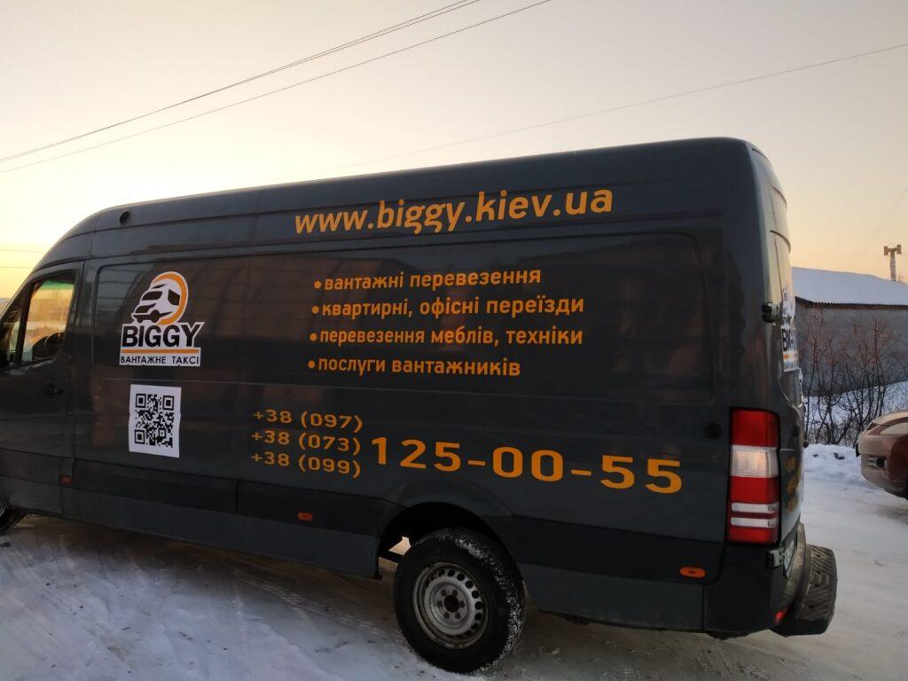 Реклама грузовых перевозок, выполненная в виде наклеек, нанесенная на поверхность микроавтобуса.