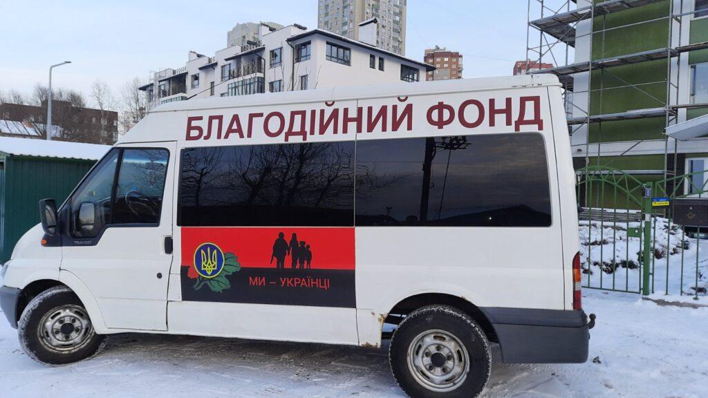 Логотип и надпись на автомобили благотворительного фонда, изготовленный из самоклеящейся пленки с ламинацией.